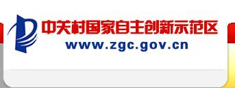 zhongguancun-kejiyuan